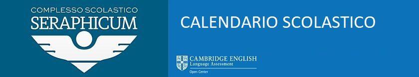 Calendario Scuola Infanzia.Seraphicum Calendario Scuola Dell Infanzia E Primaria